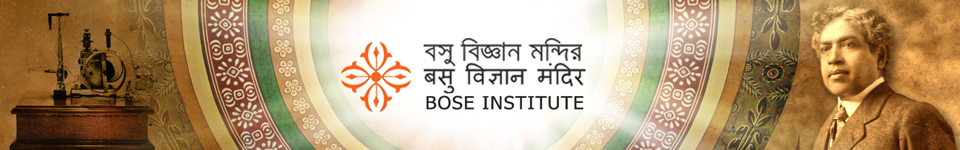 Logo of Bose Institute